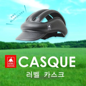 LOVELL CASQUE HELMET / 로벨 카스크